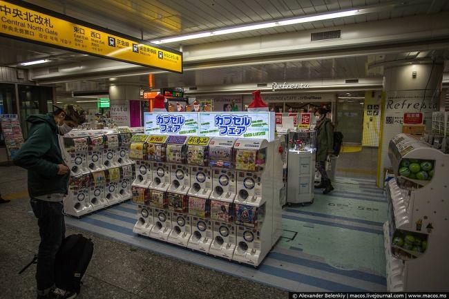 Zautomatyzowane sklepy