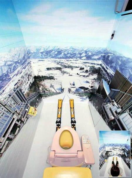 toaleta narciarska