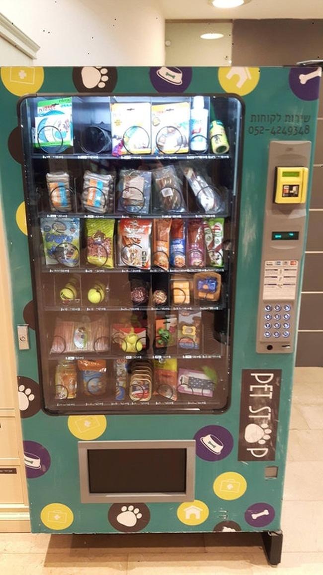 automat z przekąskami dla zwierząt