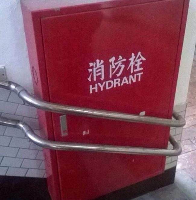 zablokowany hydrant