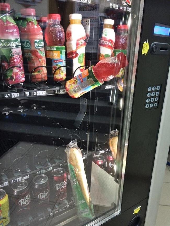 pechowy automat z napojami