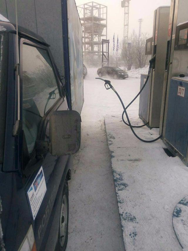 dystrybutor paliwa w Rosji