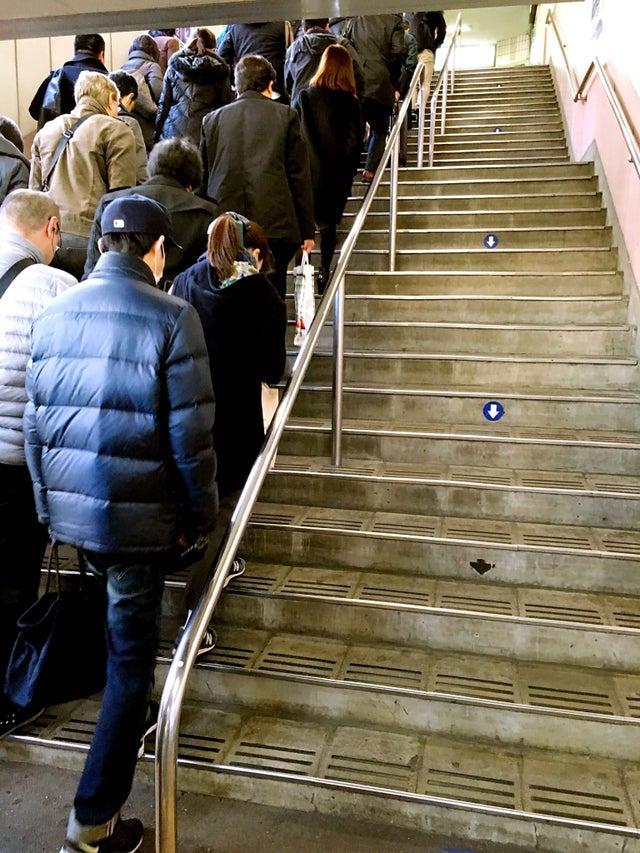 schody w Japonii